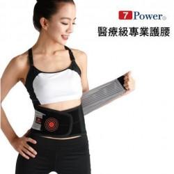 7Power Medical Professional Waist Support 2Pcs